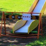 使用禁止の遊具と水のない川や池|「子どもの遊び場の未来」②